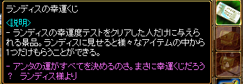 RedStone 10.04.20[06]