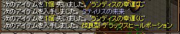 RedStone 10.04.20[07]