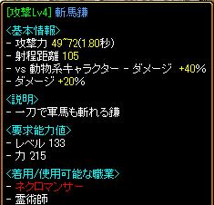 RedStone 10.04.27[00]