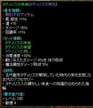 RedStone 10.04.22[02]