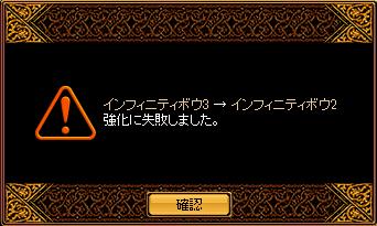 RedStone 10.05.07[01]