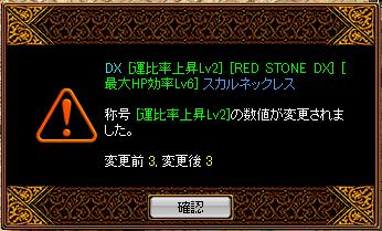 RedStone 10.05.06[02]