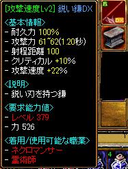 RedStone 10.05.13[02]