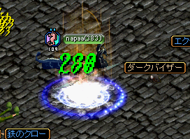 RedStone 10.05.07[04]