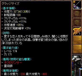 RedStone 10.05.08[02]