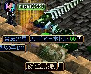 RedStone 10.05.16[00]