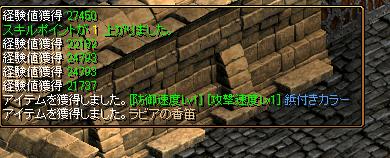 RedStone 10.05.18[01]