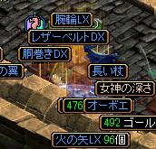 RedStone 10.05.22[00]