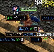 RedStone 10.05.22[01]