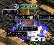 RedStone 10.06.01[00]