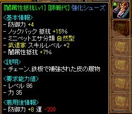 RedStone 10.06.04[01]