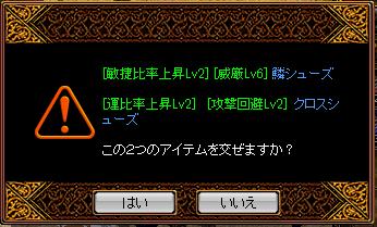 RedStone 10.06.04[02]