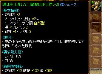 RedStone 10.06.04[03]