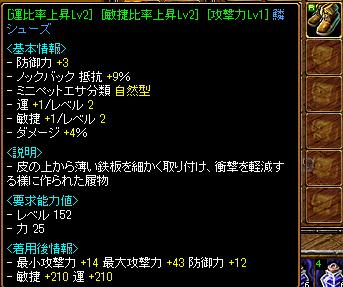 RedStone 10.06.05[00]
