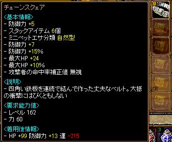 RedStone 10.06.15[02]