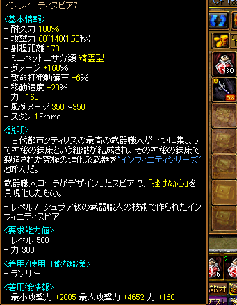 RedStone 10.08.10[01]
