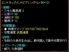 RedStone 10.10.01[02]