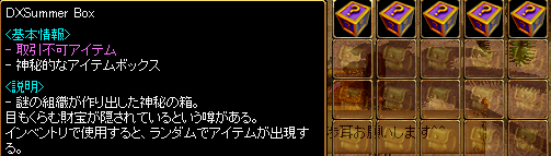 RedStone 10.09.30[00]