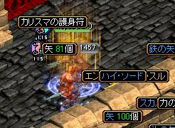 RedStone 10.10.03[00]
