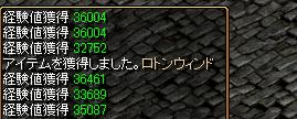 RedStone 10.11.11[00]