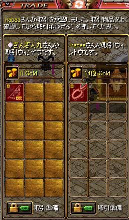 RedStone 10.11.16[00]