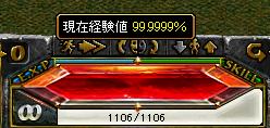 RedStone 10.11.28[01]