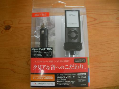 SANY0027_convert_20110901161644.jpg