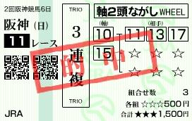 2012040802.jpg