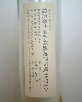 2012042205.jpg