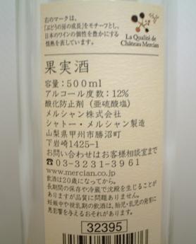 2012042206.jpg