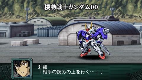 SRW2Z-001.jpg