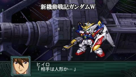 SRW2Z-009.jpg
