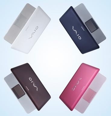 Sony VAIO WがスペックアップしてWindow 7搭載