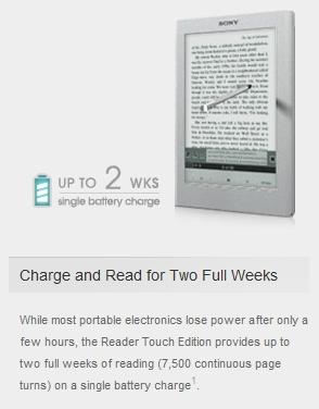 Sony Reader(PRS-600)のバッテリーはそんなに持たない?