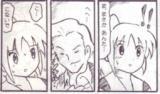 こわれ乙女01