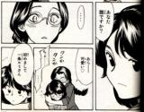ルリ子さん3-01