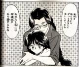 ルリ子さん3-02