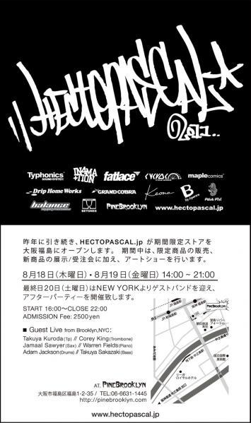 hectopascal2011.jpg