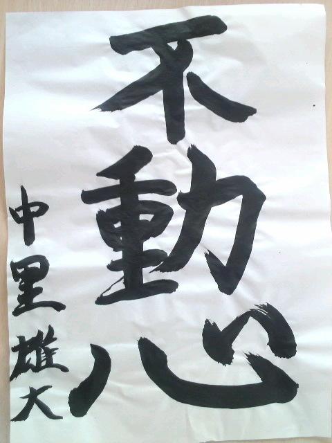 20100108151957