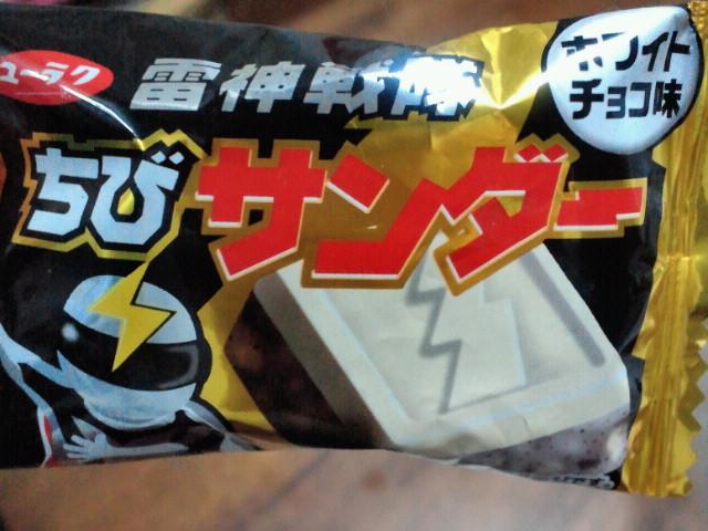 moblog_042e38e8.jpg