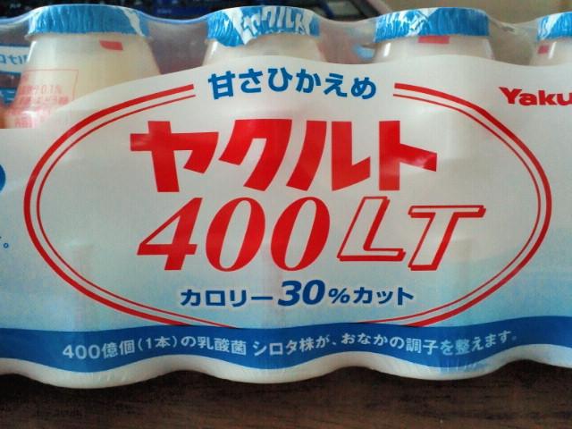 moblog_a29e0a64.jpg