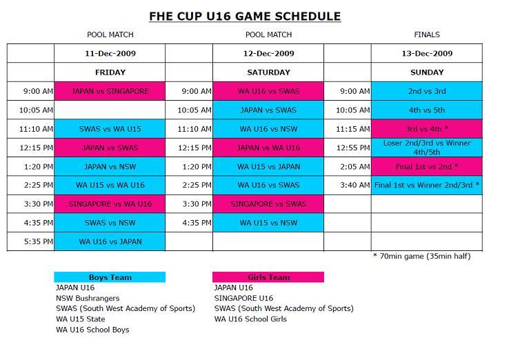 F-H-E CUP 日程