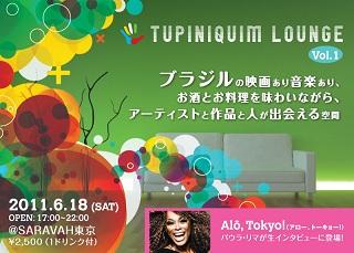 lounge_top.jpg