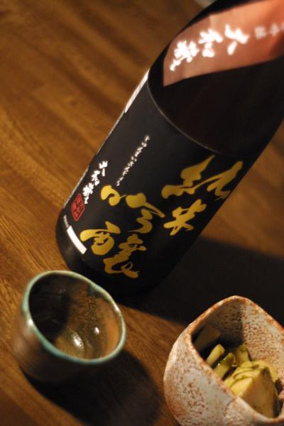 taiwagura-jg