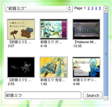 YoutubeScreenlet Ubuntuガジェット YouTube動画検索