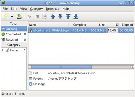 Uget Ubuntu ダウンローダー