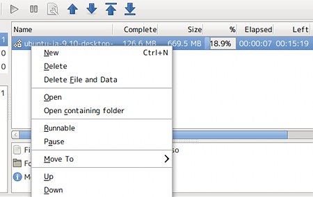 Uget Ubuntu ダウンローダー ダウンロードステータス