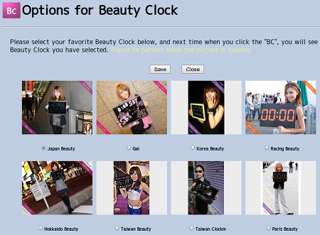 Beauty Clock Chrome拡張機能 美人時計 オプション
