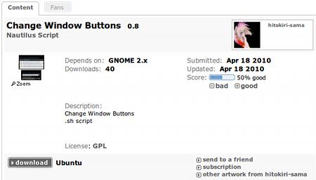 Change Window Buttons Nautilusスクリプト ダウンロード