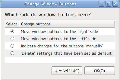 Change Window Buttons Nautilusスクリプト 使い方